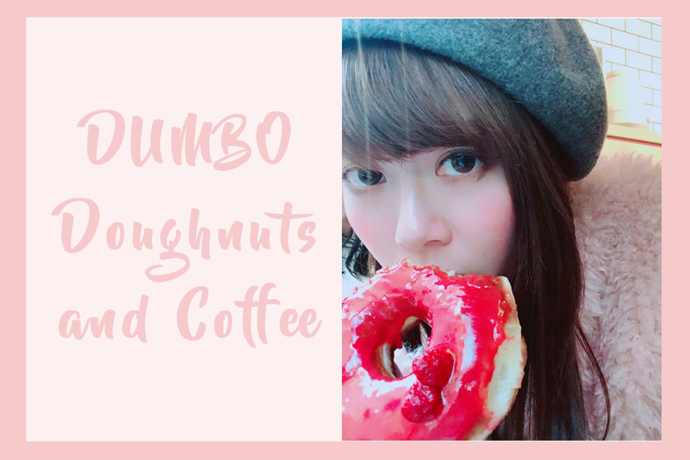 東京甜點推薦|DUMBO Doughnuts 麻布十番IG打卡新熱點 紐約來的超人氣甜甜圈
