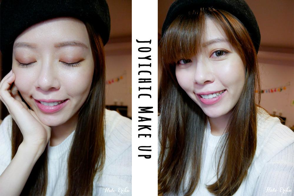 手殘女學彩妝|情人節心機桃花妝容 留日造型師JOYI教你打造完美情人女神妝!