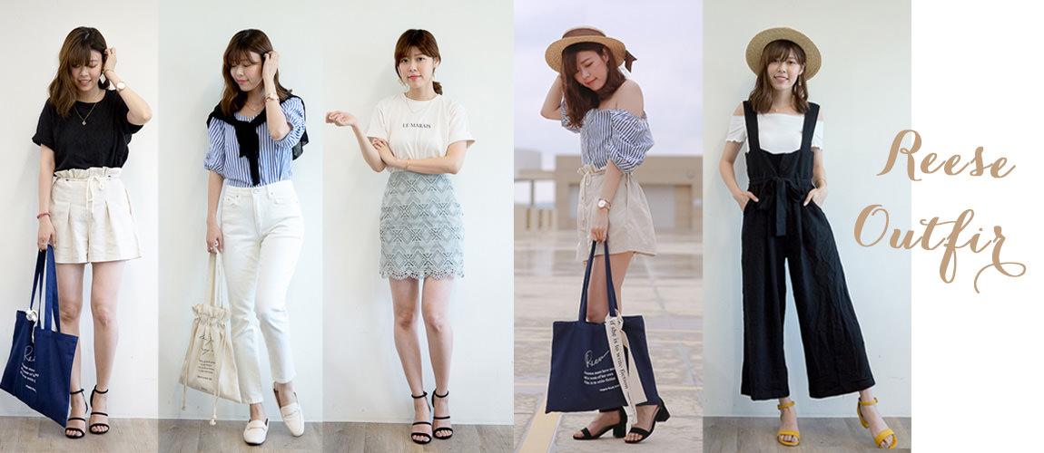 夏天顯瘦的五種韓系穿搭♥