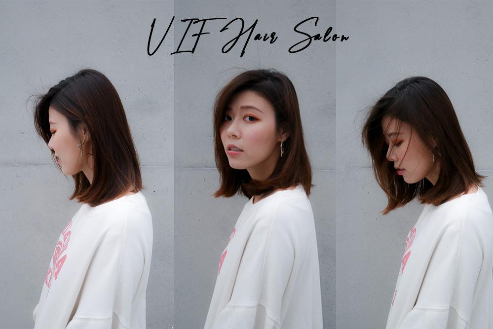 芝山天母髮廊|好整理的優雅內彎C字燙 改善毛流魔力莎拉護髮!文末讀者優惠-VIF Hair Salon