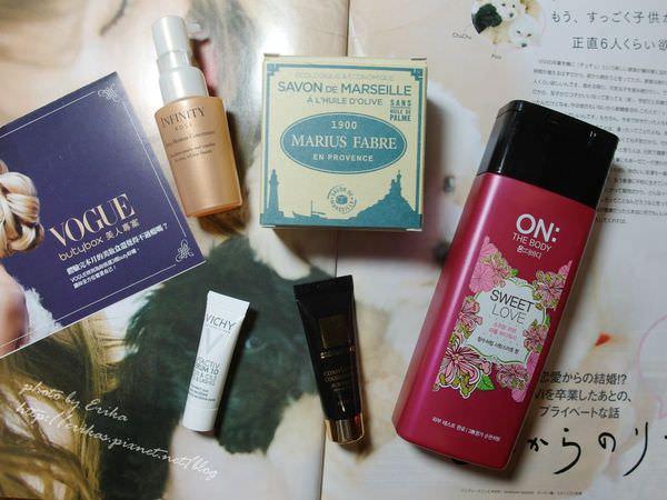 體驗|ButyBox&VOGUE 9月超值聯名美妝體驗盒♥