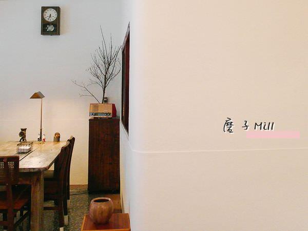 咖啡廳|磨子Mill 招待朋友般的溫馨 一個人也很自在的2樓老屋咖啡廳 士林捷運站
