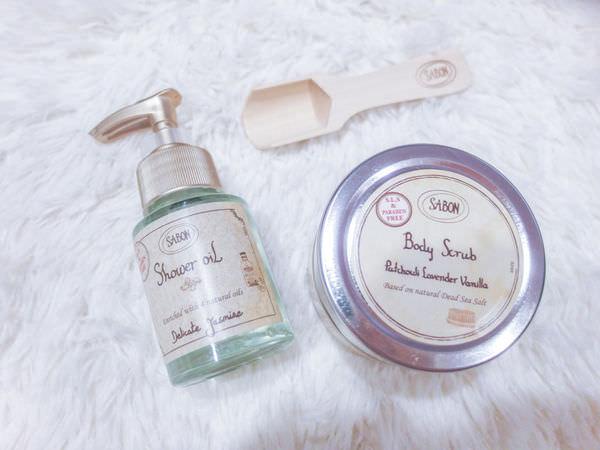 保養 靠香氛來一場身心靈的享受吧!SABON茉莉花語沐浴乳+經典PLV身體磨砂膏 用過絕對會愛上的咕溜感