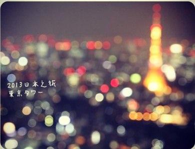 日本|東京自由行-必看必吃♥六本木東京鐵塔夜景、早安女王Sarabeth's、一蘭拉麵