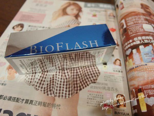 試用|IBioflash碧芙蕾詩 高效保濕玻尿酸精華液